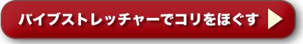 bn_kori.jpg