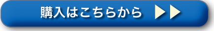 【送料無料】男の自信♂誰にも知られずサイズアップ!【シトルリンXL】お得な60日分【うるおい生活リンリン本舗】